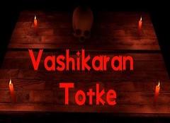 Vashikaran Totke For Husband in Hindi