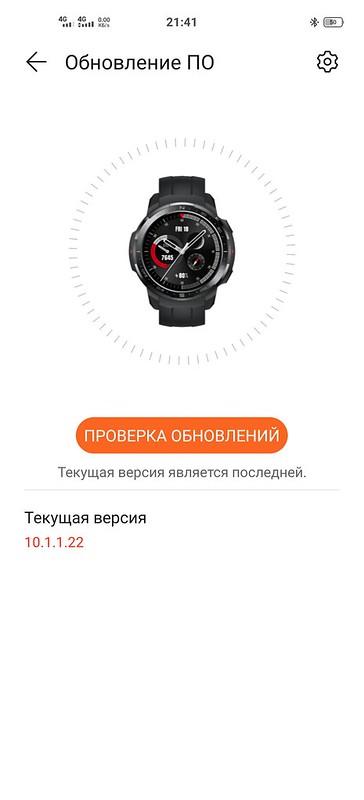 Screenshot_20201013_214132