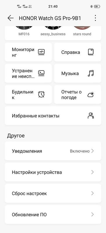 Screenshot_20201013_214055