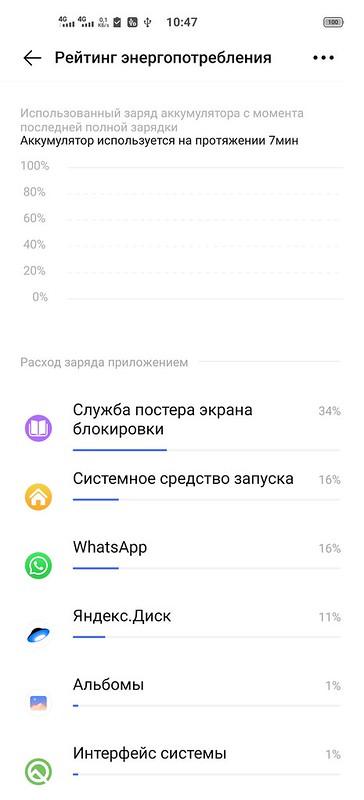 Screenshot_20200929_104748