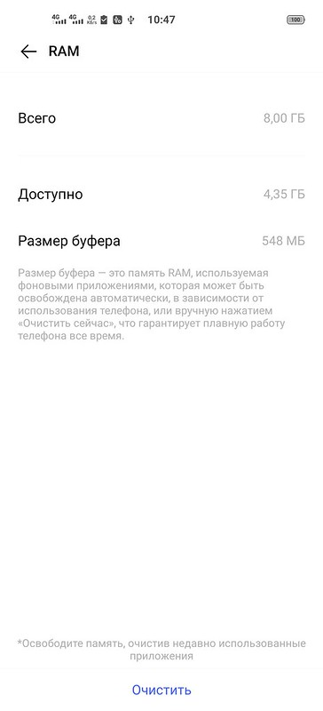 Screenshot_20200929_104715