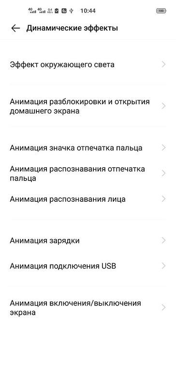 Screenshot_20200929_104454