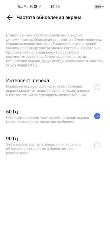 Screenshot_20200929_104421