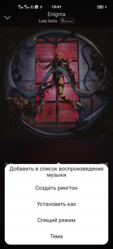 Screenshot_20200929_104145