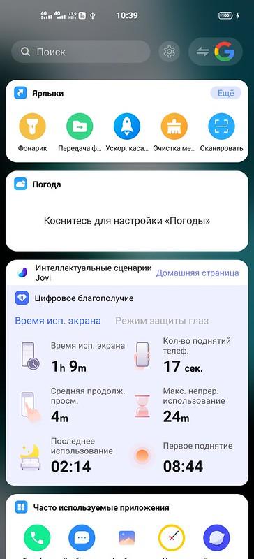 Screenshot_20200929_103916