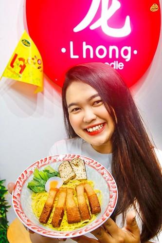 Lhong final เจ_๒๐๑๐๑๗_25