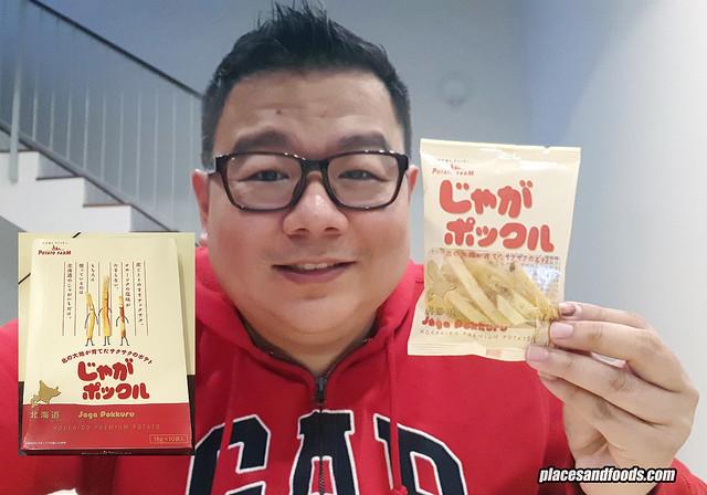 Hokkaido Famous Potato Chips Jaga Pokkuru by Calbee