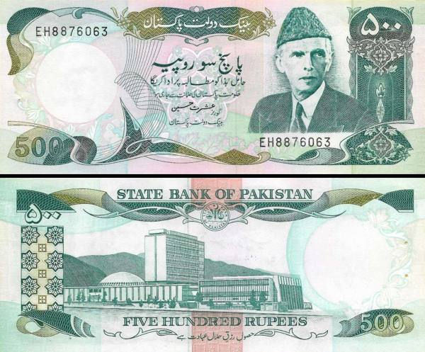 500 Rupií Pakistan 1986-2006, P42
