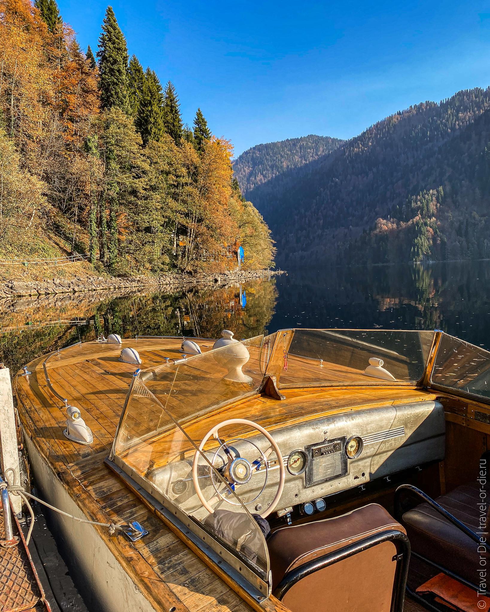 Lake-Ritsa-Abkhazia-iphone-1446