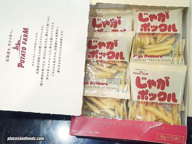 Hokkaido Famous Potato Chips Jaga Pokkuru by Calbee 10 packs