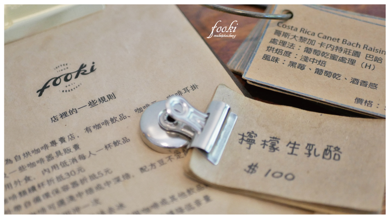 fookicoffee-6