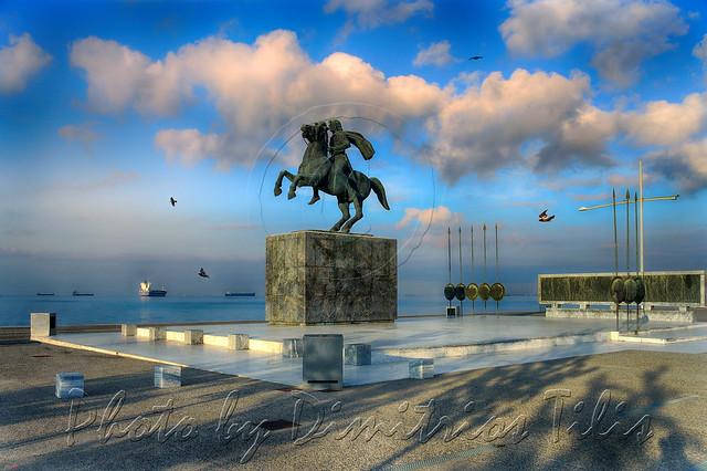 Έστιν ούν Ελλάς και η Μακεδονία  Macedonia is Greece too