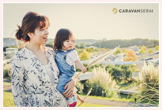 大人気のパンパスグラスと一緒に家族写真 モリコロパーク