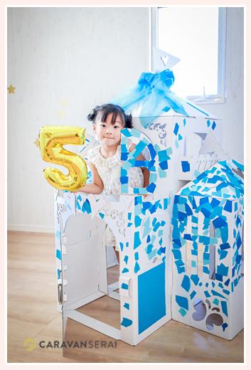 5才のお誕生日の記念写真 段ボールのお城と5才のバルーン