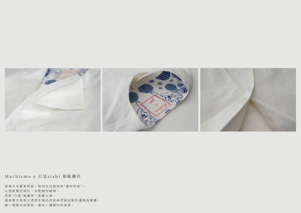 摺紙概念設計