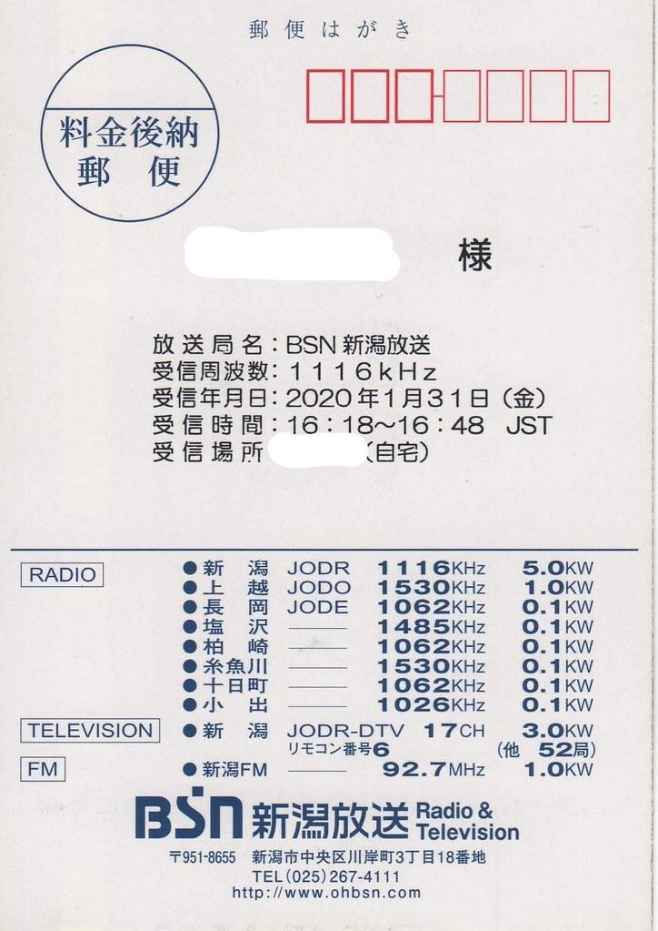 EBB9142E-AA57-4099-BD1C-8F036AD88059
