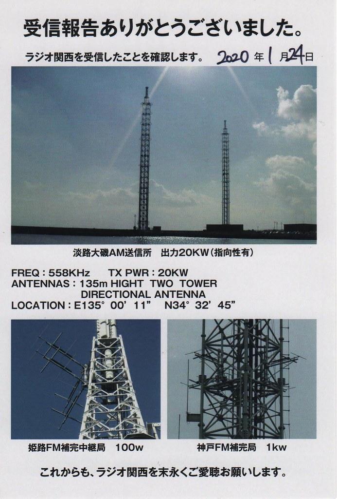 71616C16-E1AC-4840-87FD-8ECA2E76E95E