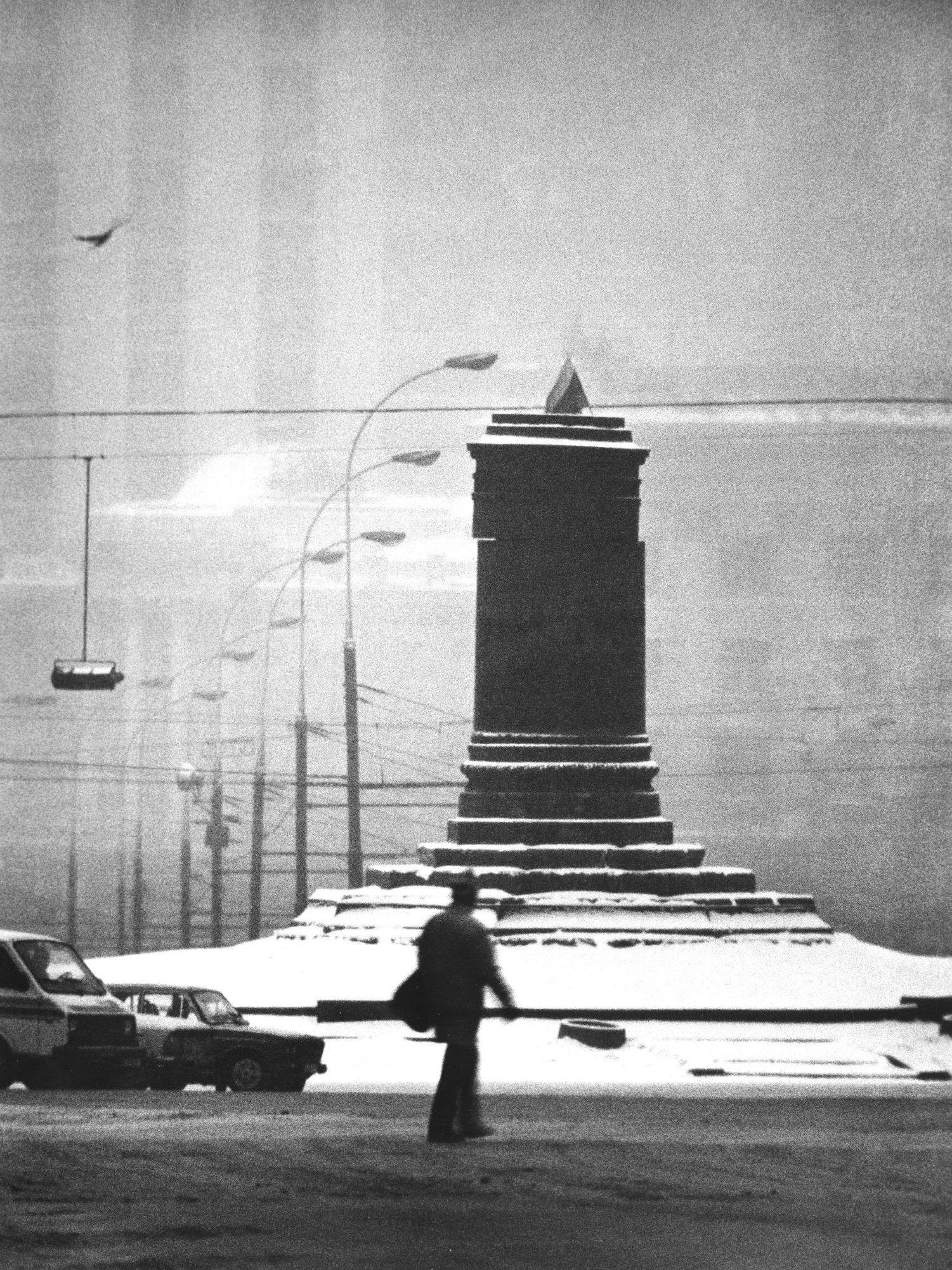 1992. Новая Россия. Февраль