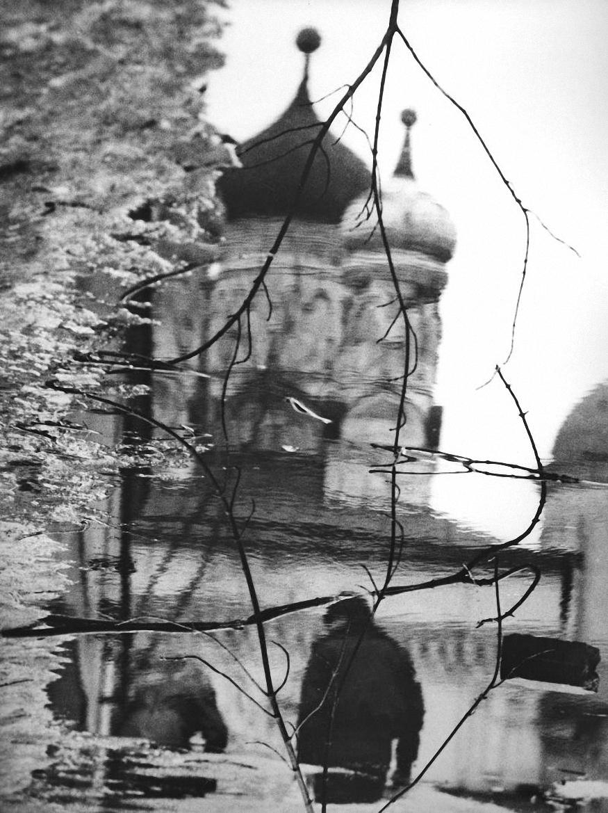 1990-е. Начало весны на Малом Кисельном