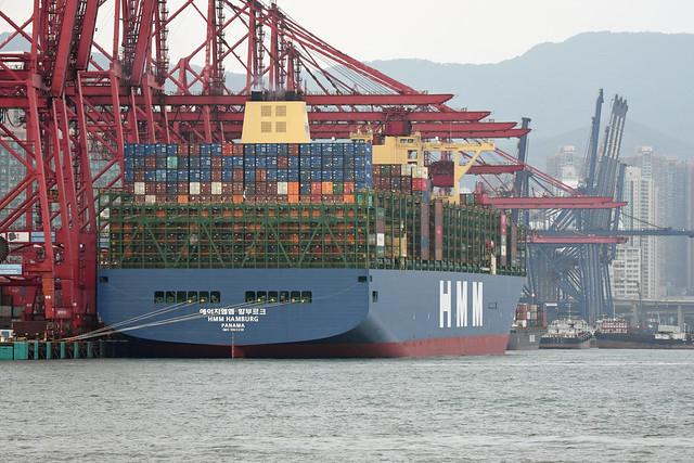 HMM Hamburg - Hyundai Merchant Marine (IMO: 9863338)