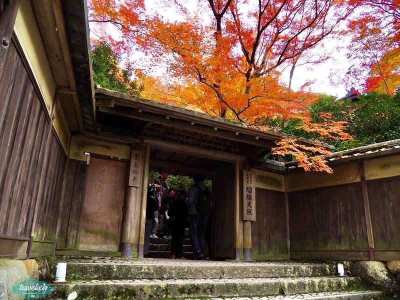 京都 琉璃光院
