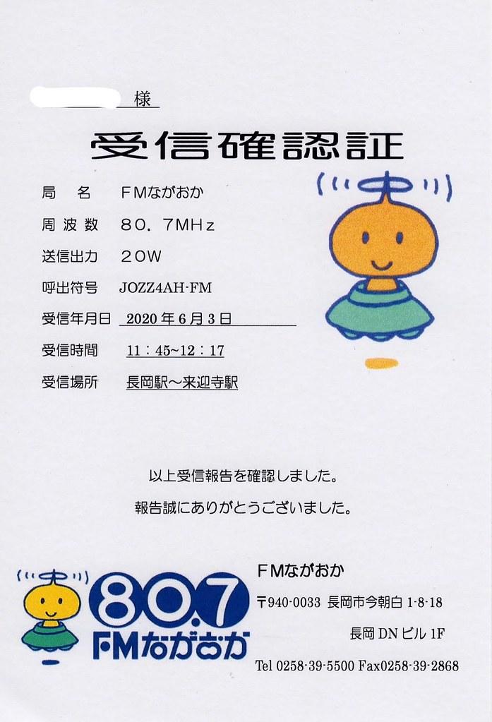 6D2AB5CB-719D-4688-BE8B-BF75BDBCB54D