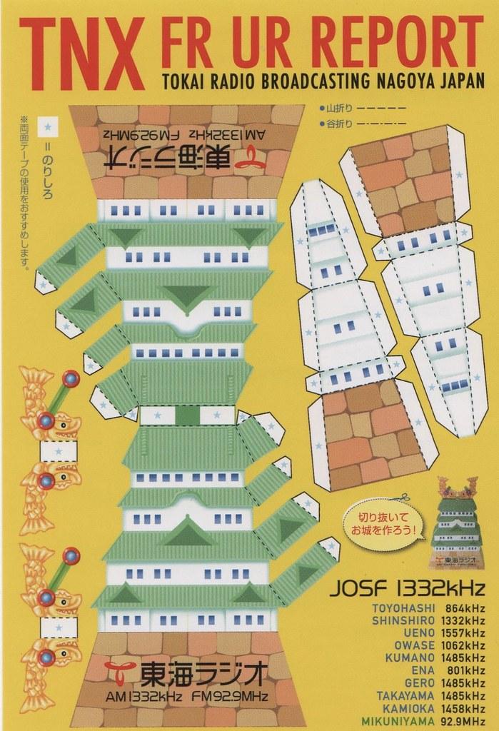 524FEB2F-97C4-4709-B5AD-830D318E35DE
