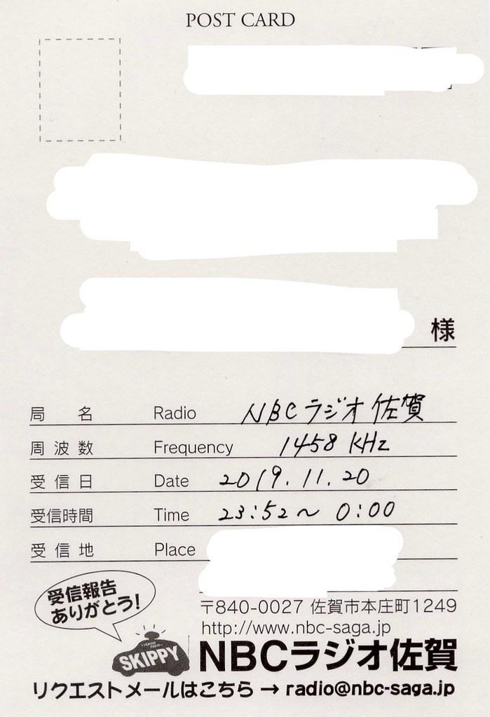5D702F9E-4908-42E7-9624-F64C81B1A622