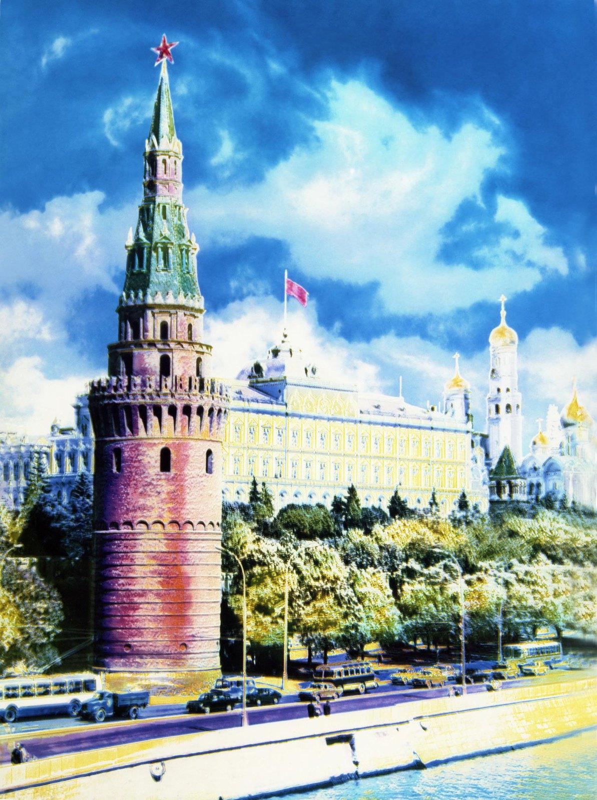 1975-1977. Верховный совет