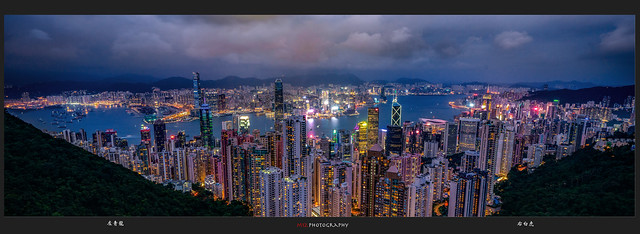 Today Hong Kong