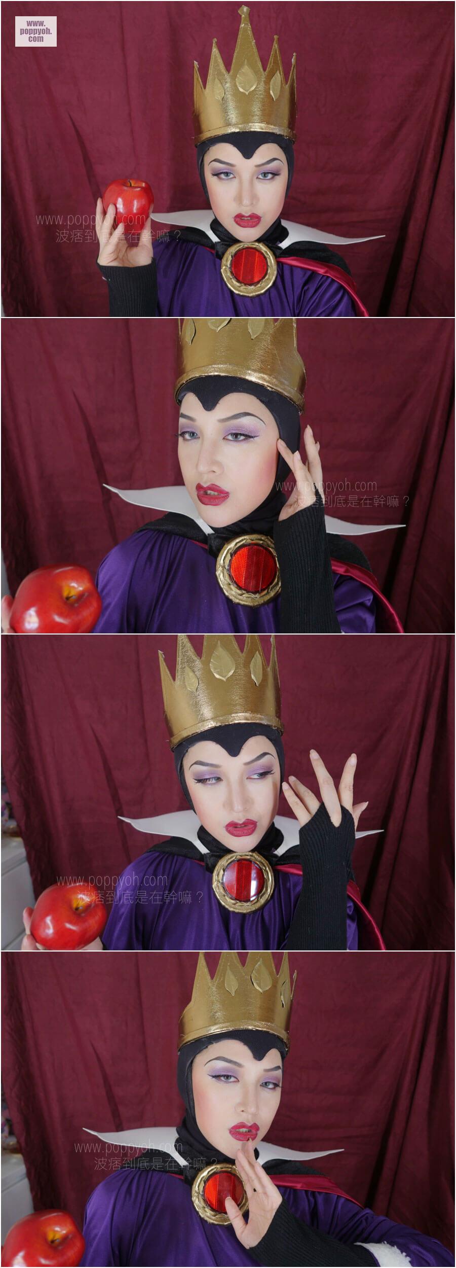 迪士尼 壞皇后 仿妝