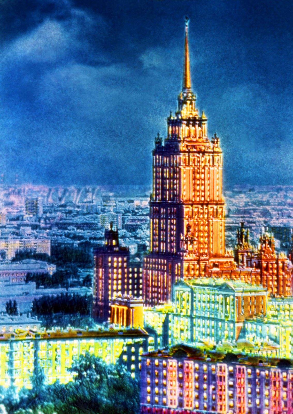 1975-1977. Гостиница Украина