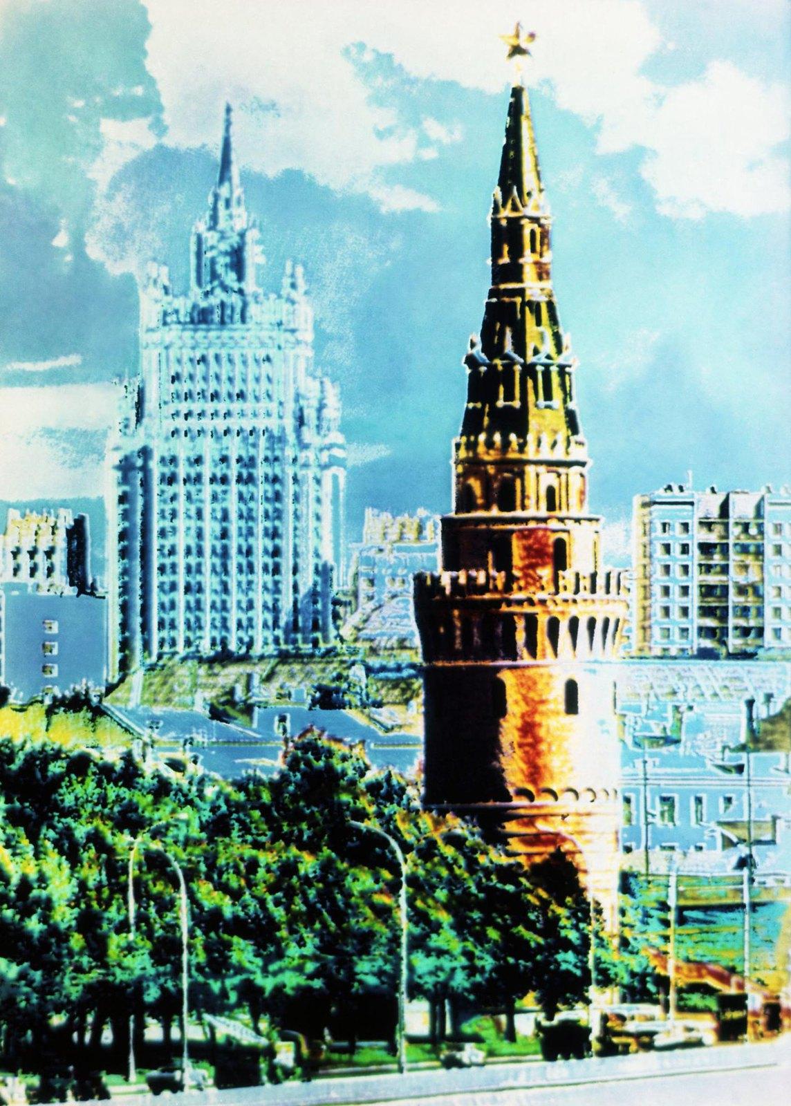 1975-1977. Два века