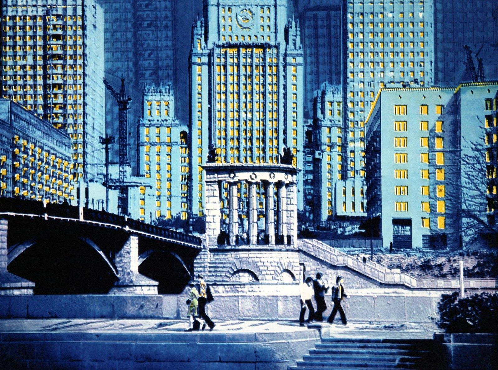 1975-1977. Бородинский мост1