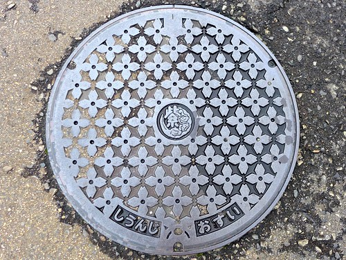 Shiunj Nigata, manhole cover (新潟県紫雲寺町のマンホール)