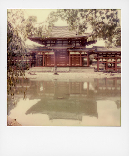 Byodo In (Uji, Japan) | by @necDOT