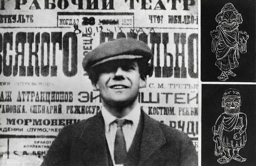 Sergei Eisenstein in Dnevnik Glumova (1923)