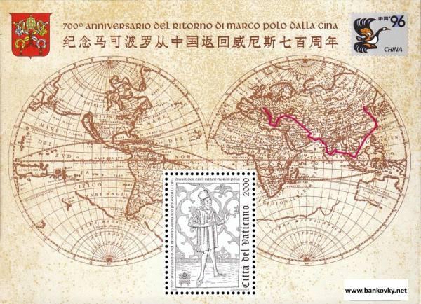 Známky Vatikán 1996 Marco Polo nerazítkovaný hárček MNH