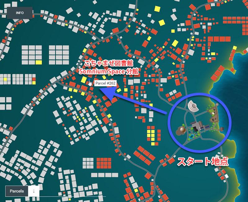 「Somnium Space(ソムニウムスペース)のメタバース(仮想空間)全体の地図」のなかの、展覧会会場である「ごちゃまぜ図書館 Somnium Space(ソムニウムスペース)分館」の場所