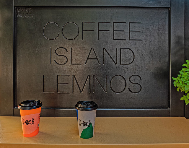 Morning Lattes - Coffee Island ( Myrina Town - Lemnos  - Greece) (Ricoh GR3 Compact & 21mm Wide Lens)  (1 of 1)