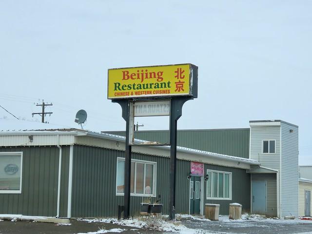 Nanton Beijing Restaurant