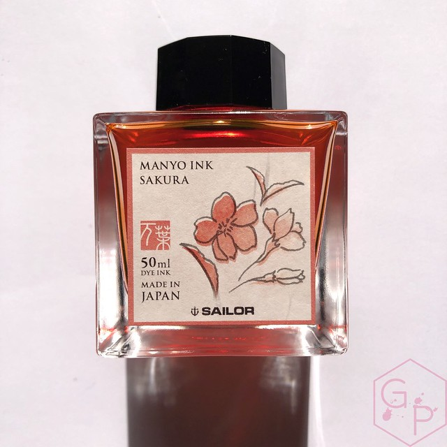 Sailor Manyo Sakura Ink 4