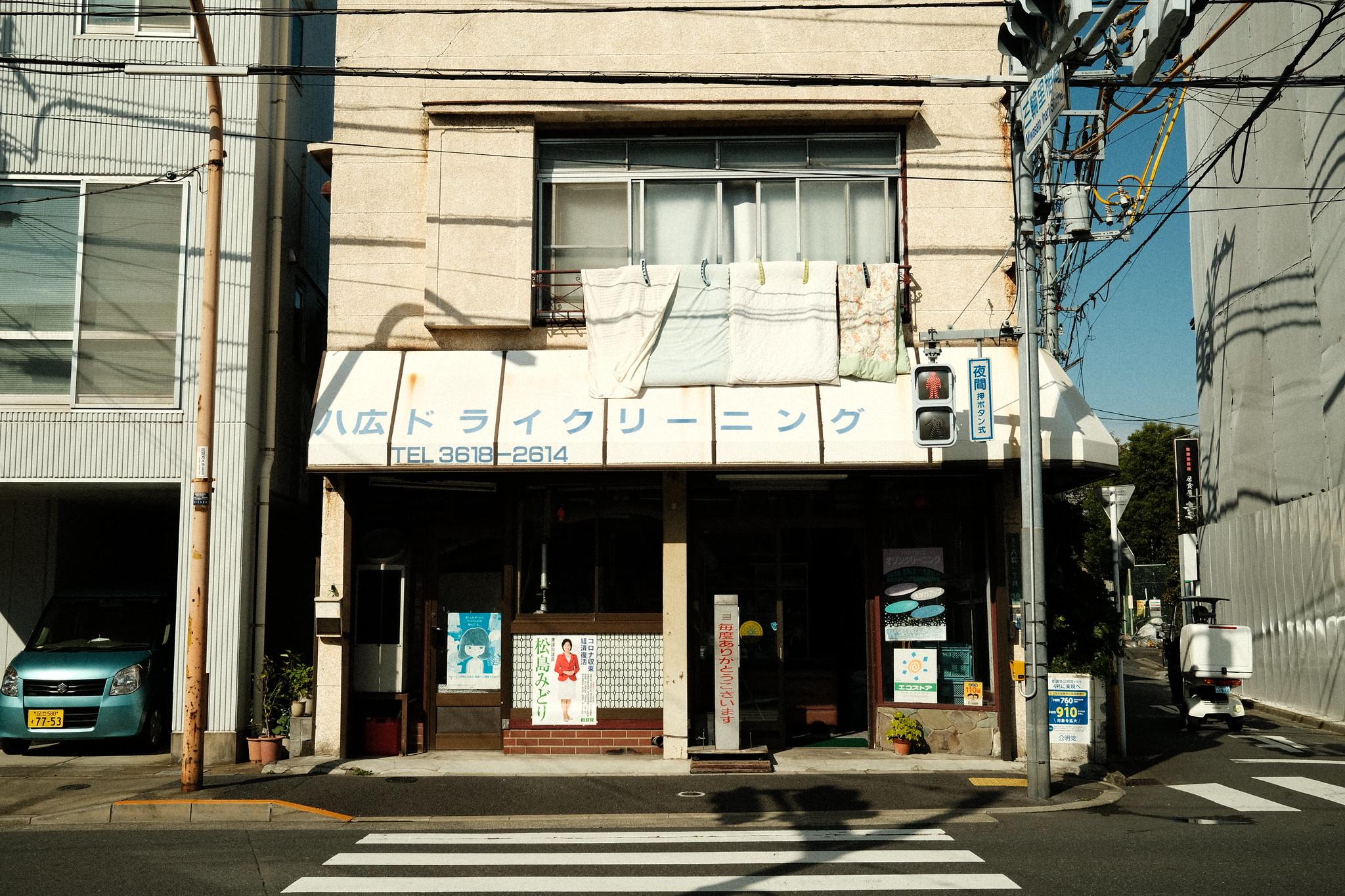 Tokyo Yahiro
