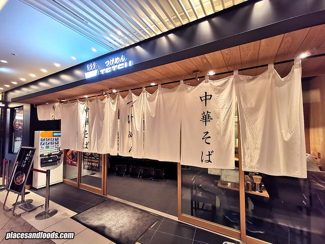 tsukemen tetsu nagoya station