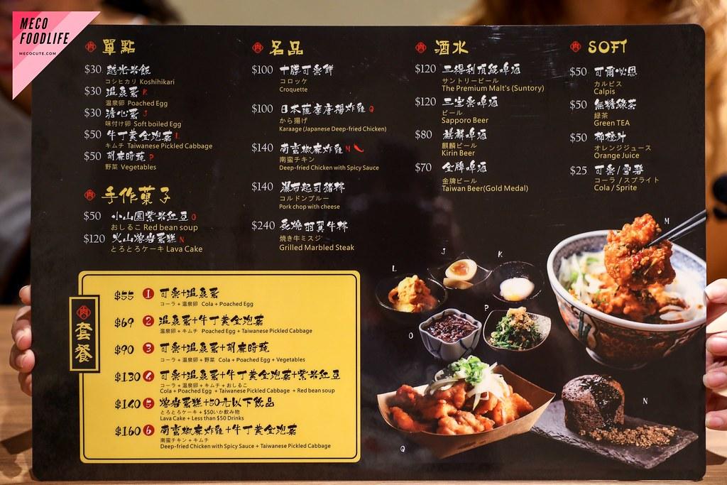 中和美食,中和餐廳,台北,台北丼飯,好吃丼飯推薦,牛丁,牛丁次郎坊,牛丁次郎坊分店,牛丁次郎坊新店 @陳小可的吃喝玩樂