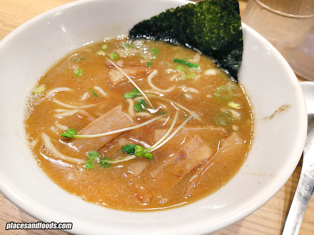 tsukemen tetsu nagoya noodle