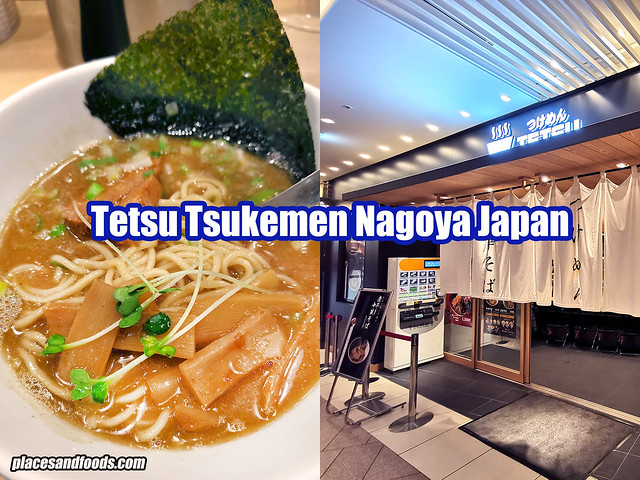 tetsu tsukemen nagoya