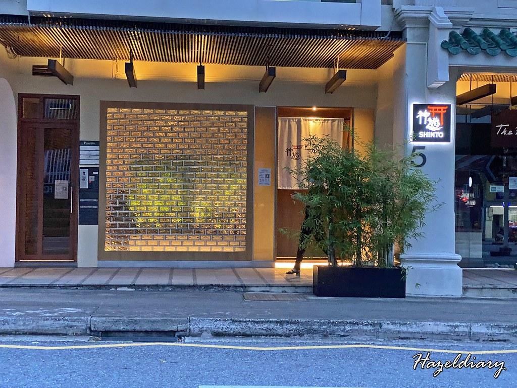 Ginza Shinto Omakase Japanese Restaurant