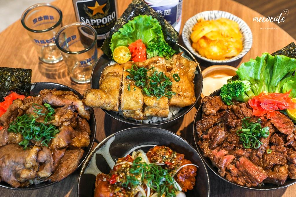 新店美食:牛丁次郎坊x深夜裡的和魂燒肉丼x新店支店,好吃丼飯推薦