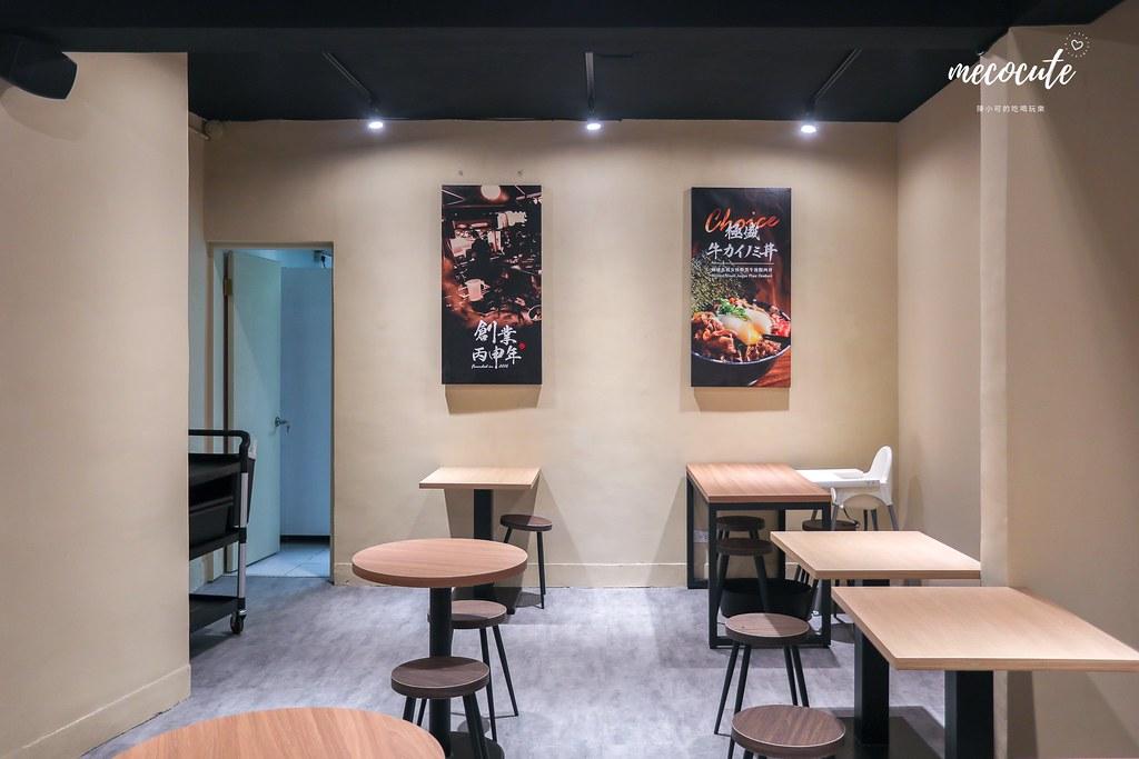 台北,台北丼飯,好吃丼飯推薦,新店美食,新店餐廳,牛丁次郎坊,牛丁次郎坊分店,牛丁次郎坊新店 @陳小可的吃喝玩樂